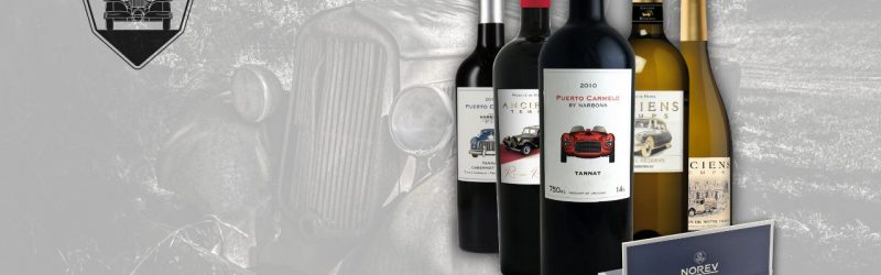 "The Taste of ""Ancient Cars"" (Zoom-Wein-Webinar)"